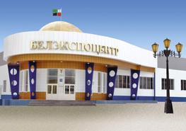 VI межрегиональная специализированная выставка «Магазин. Отель. Ресторан»